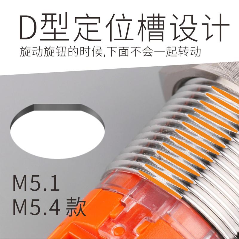 LANBOO厂家直销M5系列金属急停钮19/22mm可选防水带灯24V 220V