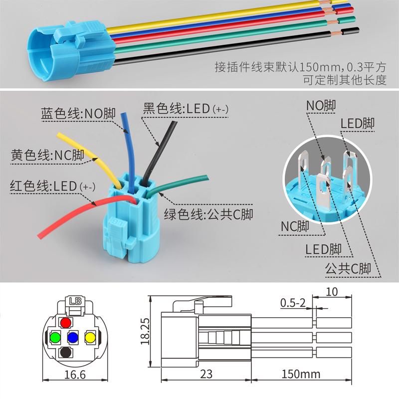 蓝波新品16mm塑料按钮开关1NO1NC自复自锁防静电设计带灯24V220V