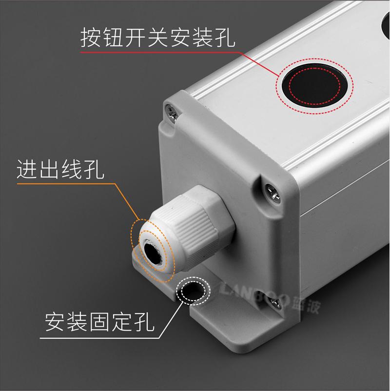 铝合金防水按钮盒孔径16/19/22mm开关控制盒12345孔户外接线盒