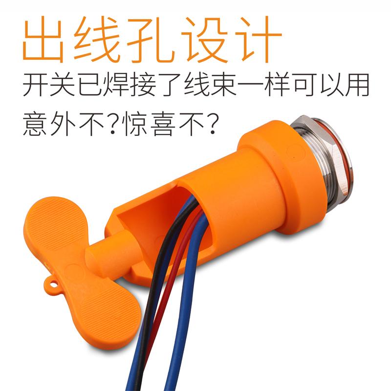 LANBOO金属按钮开关信号灯六角螺母拆卸专用拧紧扳手 安装工具