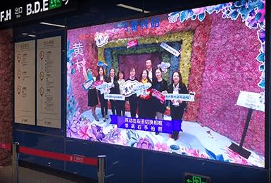 【广州地铁】互动合照一体机