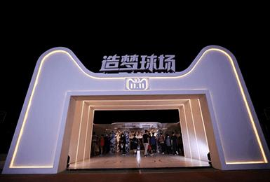 【天猫】在广州大学城造了一个梦