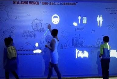 雅阁互动投影墙