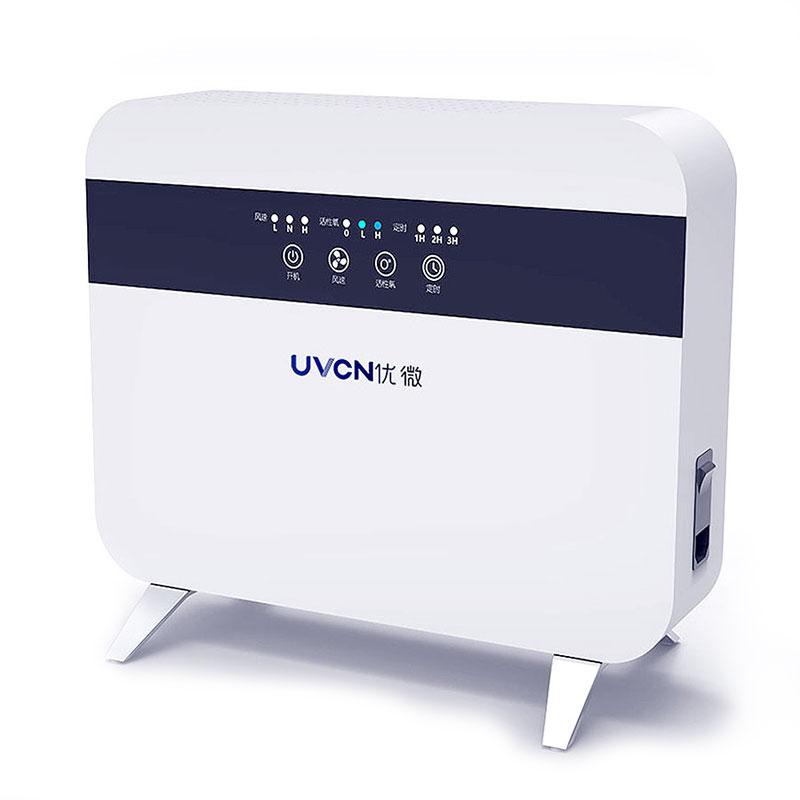 UV5000光等离子商用空气消毒机