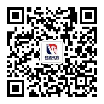qrcode_for_gh_5d5f260f0d4c_344