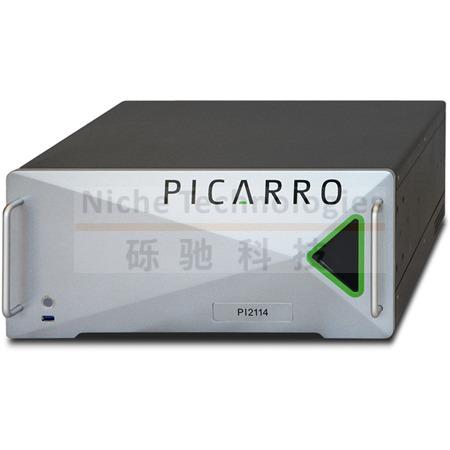 Picarro过氧化氢残留监测