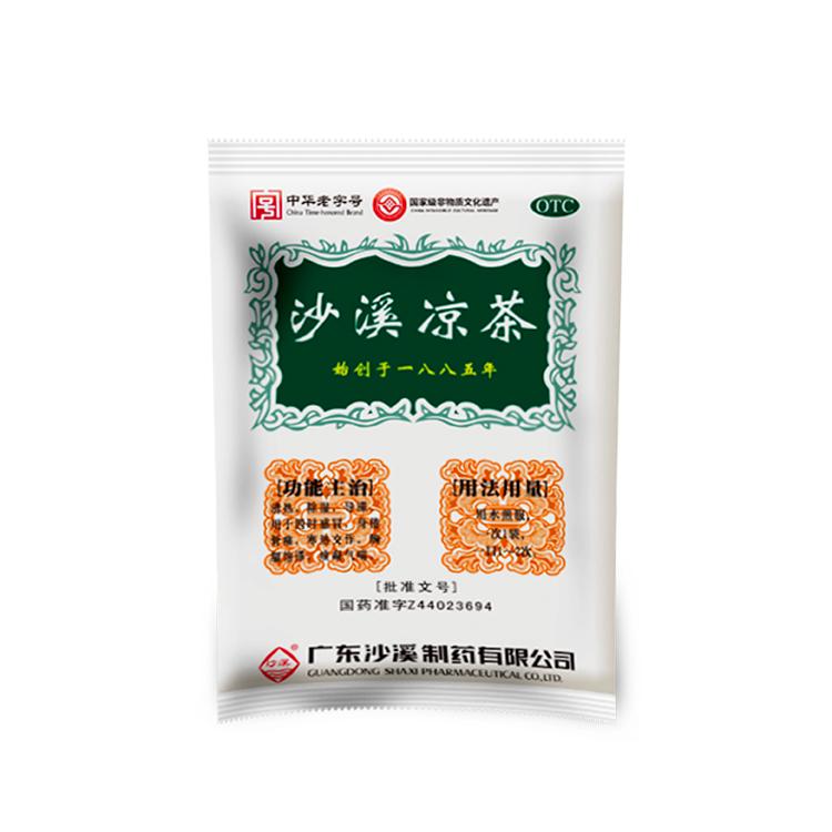 AG8论坛凉茶