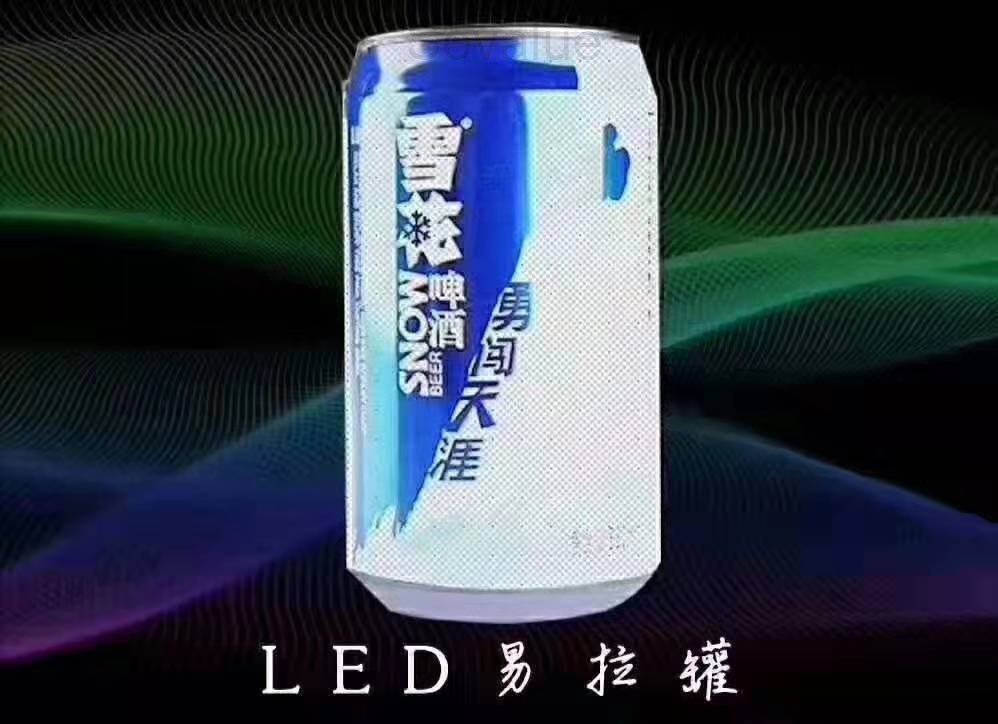 2 Cup LED display