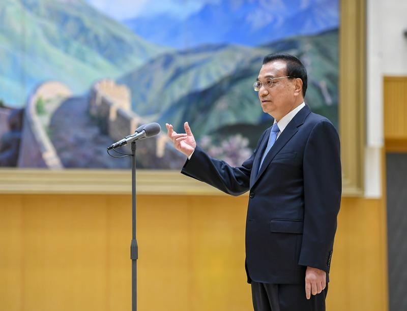 李克强签令公布修订的国家科学技术奖励条例