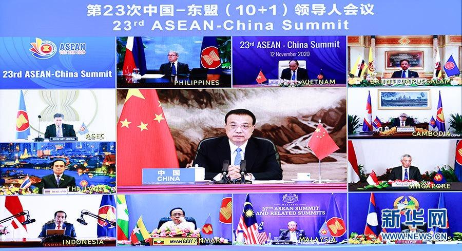 李克强在第23次中国-东盟领导人会议上的讲话
