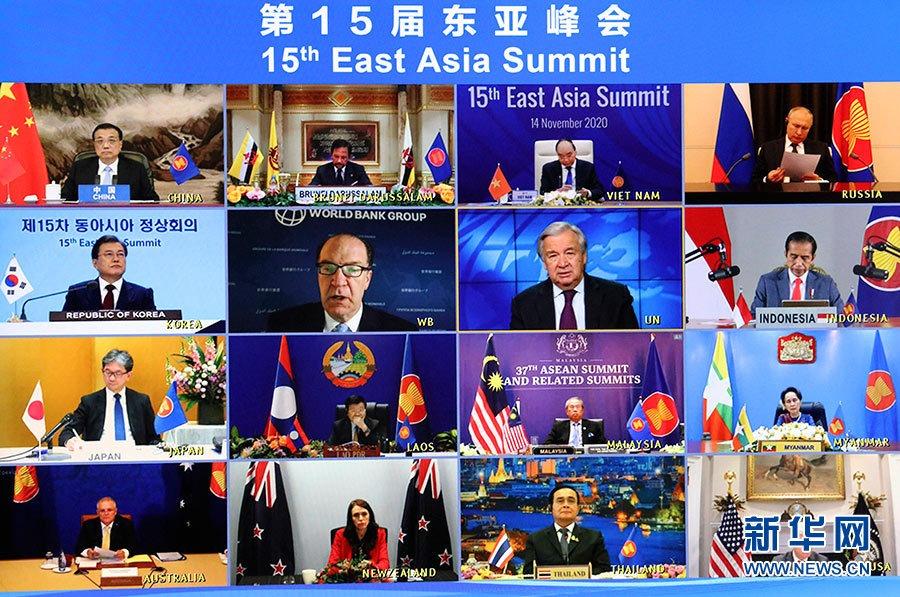 李克强出席第15届东亚峰会