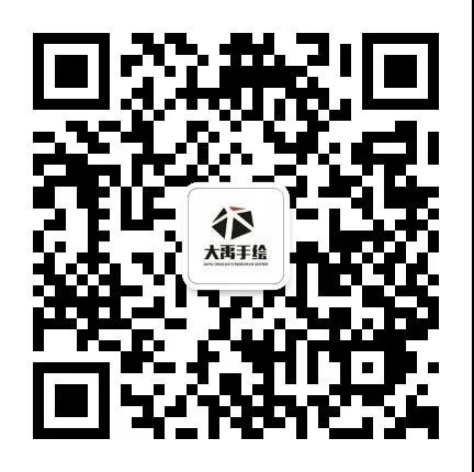 微信图片_20201116162608.jpg