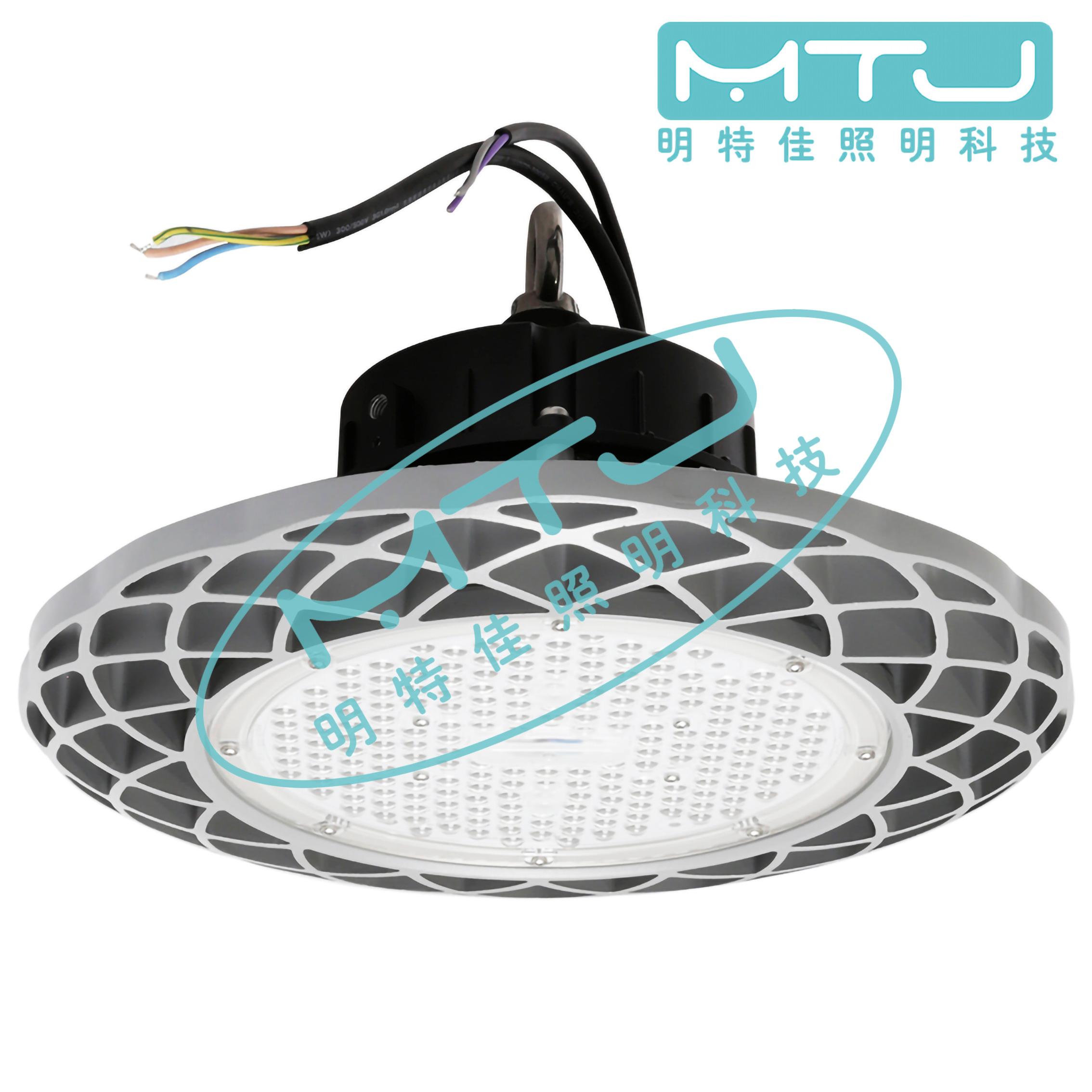 ZGD 9102A  LED高顶灯