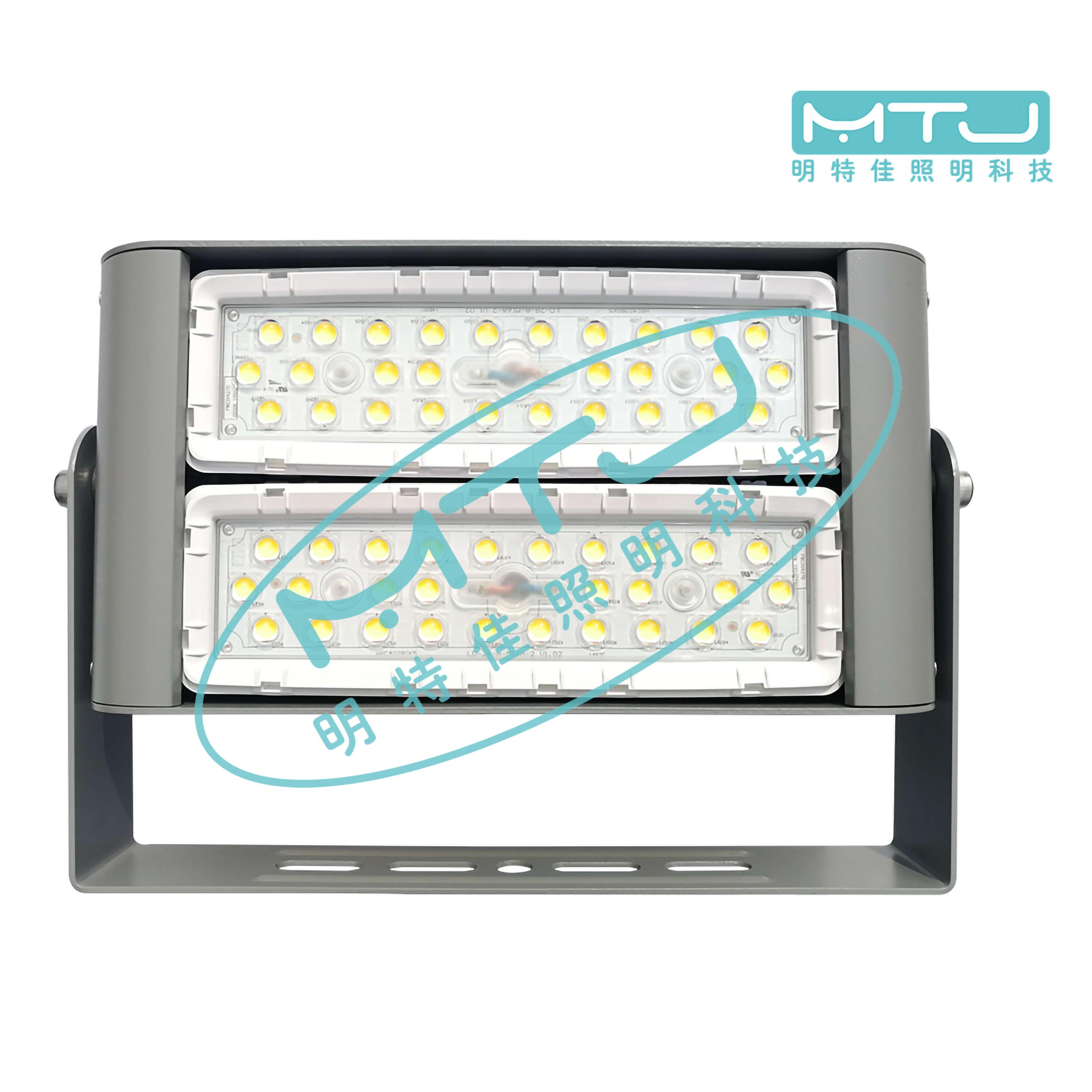 ZTD9206 LED投光灯