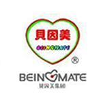 合作logo正方形2_20200420_115600669