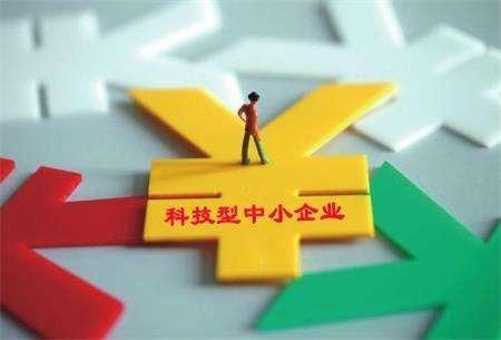 中秋节国庆节放假安排通知