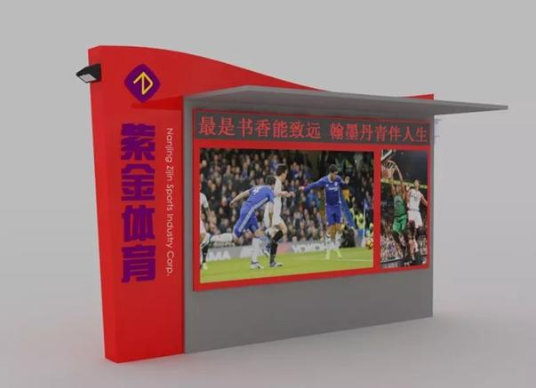 LCD户外广告机