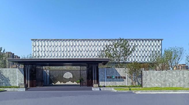 奥园·誉湖书院示范区