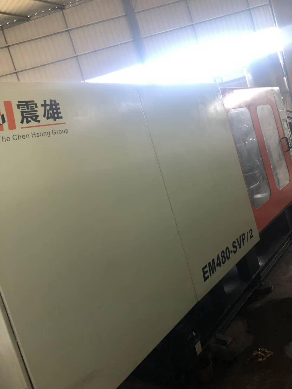 震雄EM480-SVP/2原装双伺服电机,低价出售