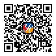 微信图片_20200115003341
