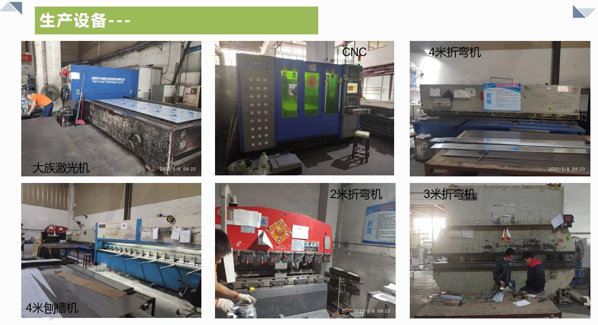 工厂生产设备实拍