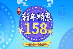 新年新启,共鉴乐事~购【三城特惠年卡】,畅游精彩影城!