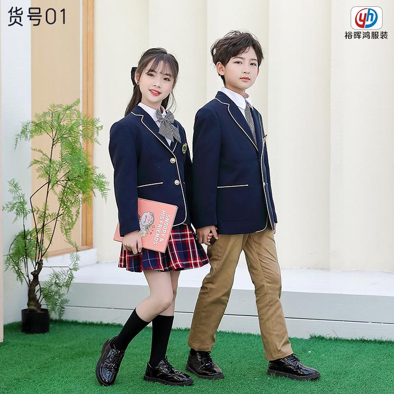 中小学生班服西装衬衫三件套春秋英伦风校服套装幼儿园园服礼服01