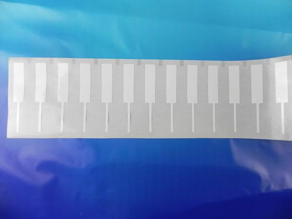 珠宝产品超高频标签 SL-UHF10