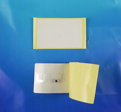 RFID停车场前挡玻璃专用标签 SL-G01