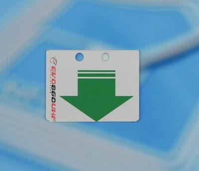 PVC超高频挂牌 SL-UHF04