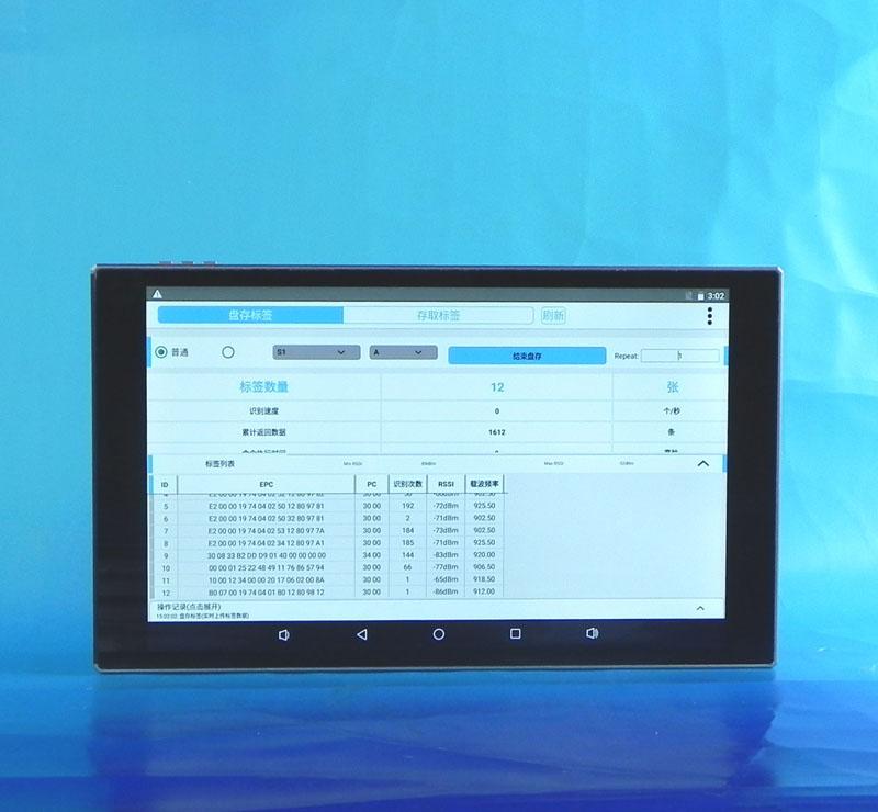 UHF安卓平板读写器 PA3001