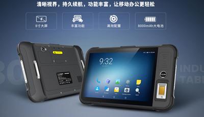 UHF安卓平板读写器 PA2001