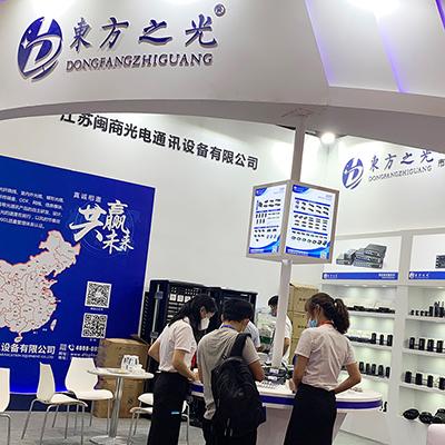 東方之光参加第22届光博会取得圆满成功!