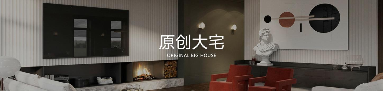 魯班裝飾 錦州魯班裝飾有限公司