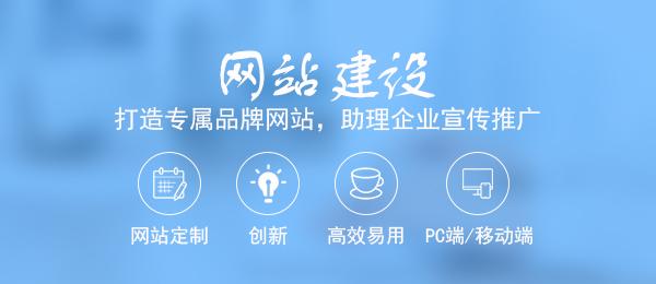 西安网站建设,网站建设应该避免的种种问题