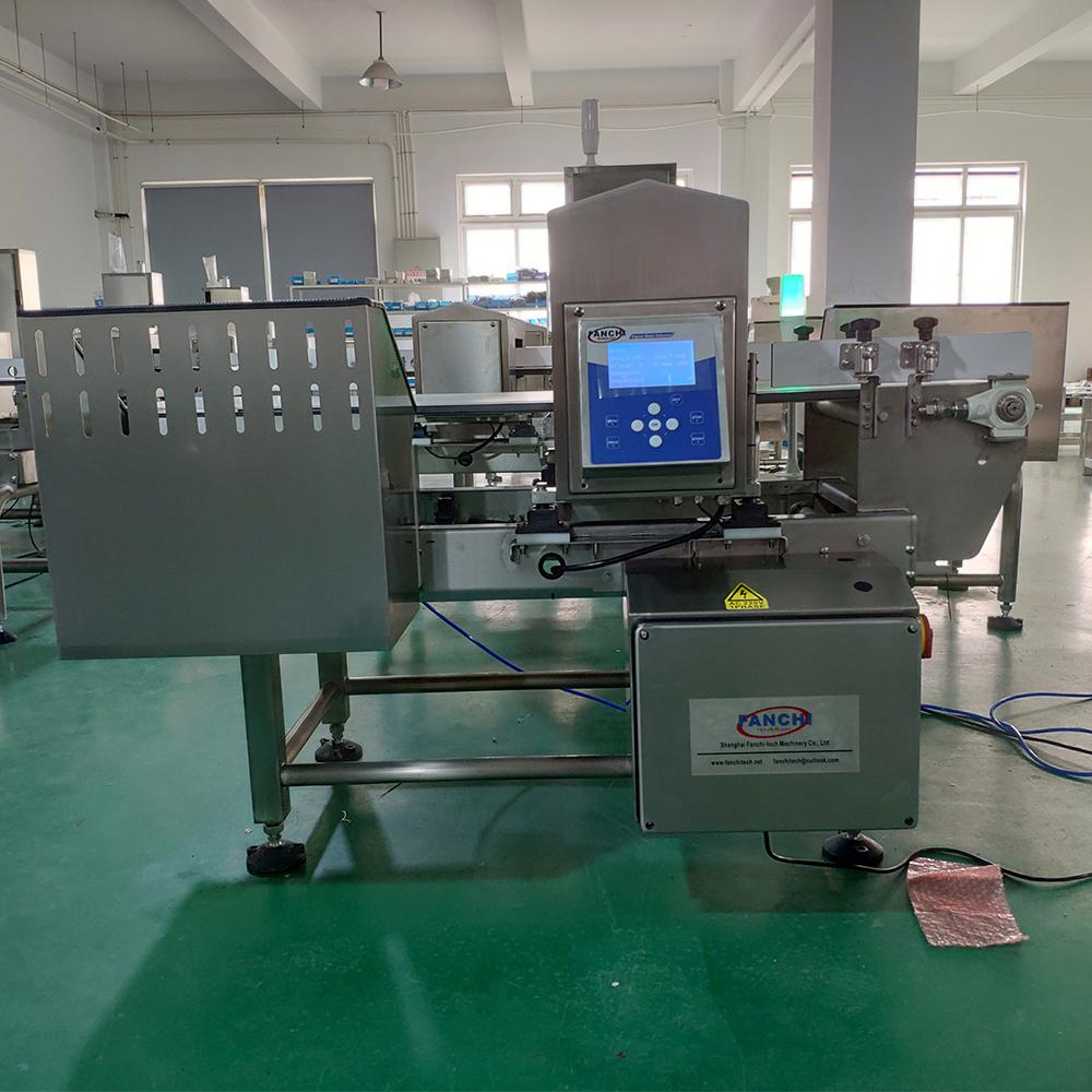 FA-MD-I Conveyor Metal Detector