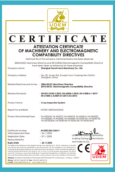 CE Certificate for X-ray Machine