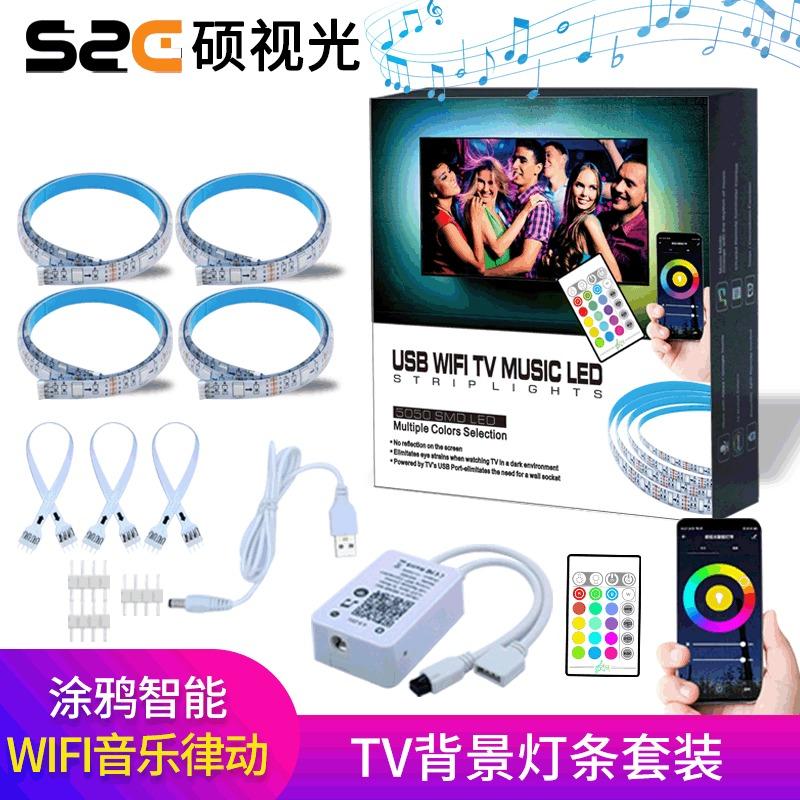 新wifi电视背光灯带  usb 5V 5050RGB 音乐律动 tv智能灯条 热销