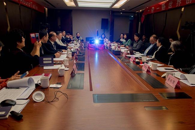 """""""创新教育""""改变未来""""一带一路""""造福世界—2018""""一带一路""""世界创新教育圆桌会议在京召开"""