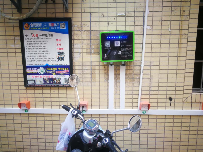 深圳松岗楼岗北11巷4号电瓶车充电站