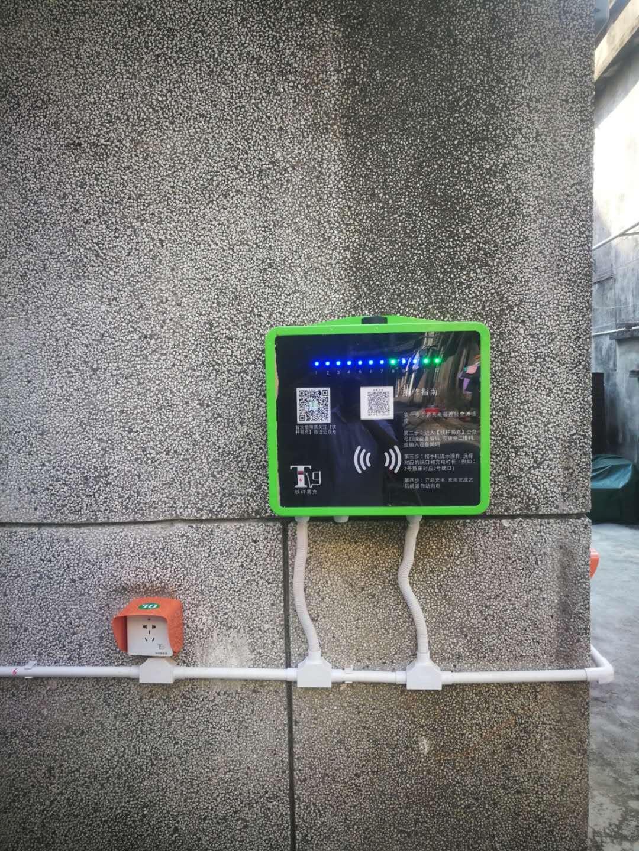深圳蚌岗一区电动自行车充电桩