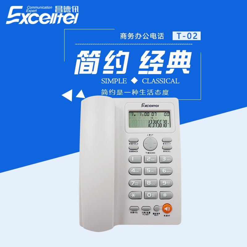 昌德讯T02商务办公来电显示固定座机电话机自动追拨 R键转接