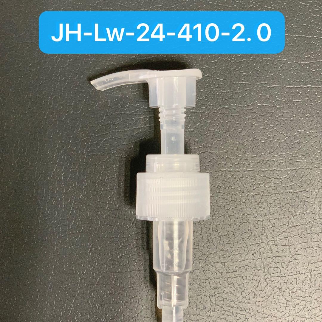 JH-Lw-24-410-2.4