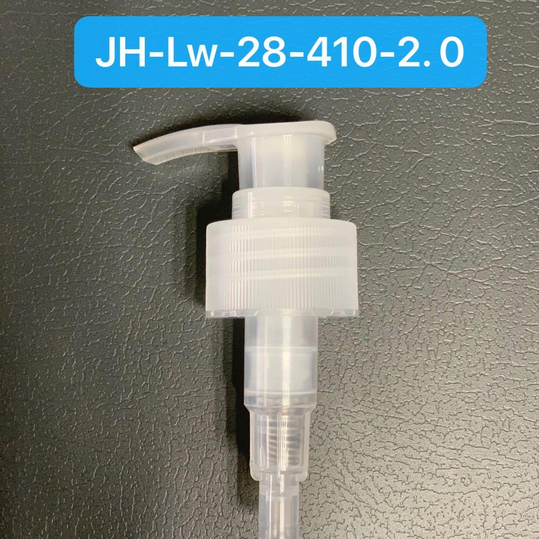 JH-Lw-28-410-2.0