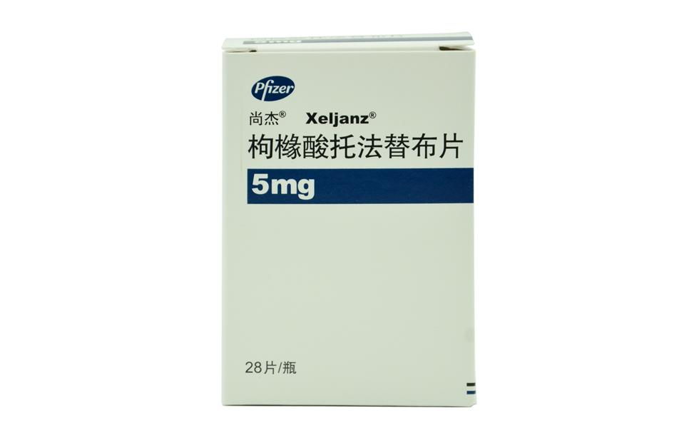 类风湿关节炎的首选药---托法替布