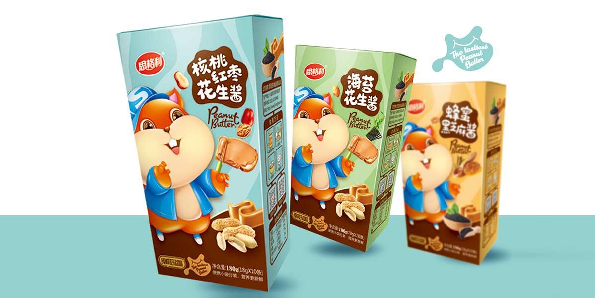— Peanut butter series