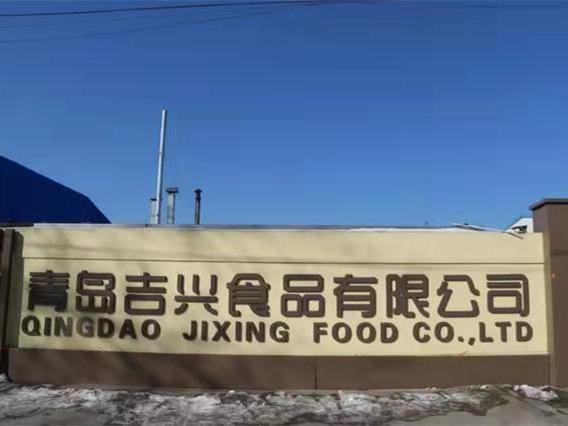 又有12家平度企業獲青島市農業產業化龍頭企業稱號