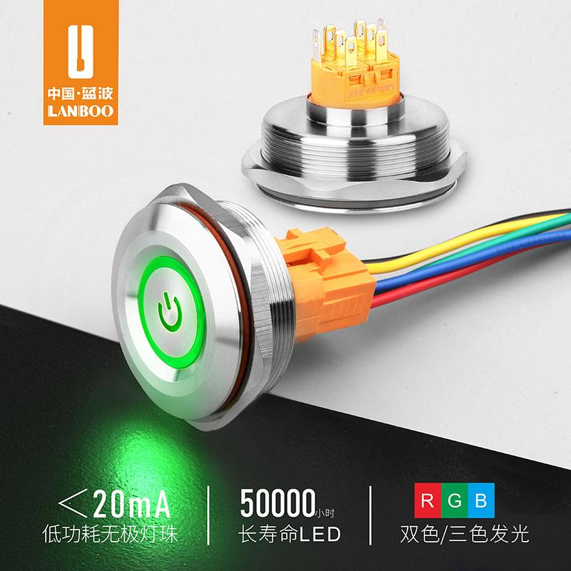 LB40A(40mm金属按钮开关/带灯红绿蓝黄白发光/自锁式/自复式/防水IP67/1NO1NC/环形)