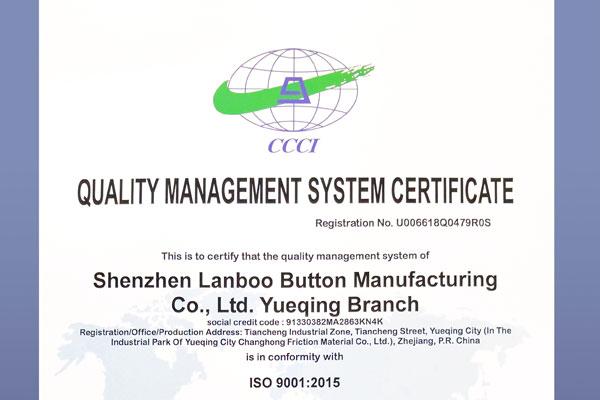 获得ISO9001质量管理体系认证。进一步规范管理,将管理水平推向新台阶。