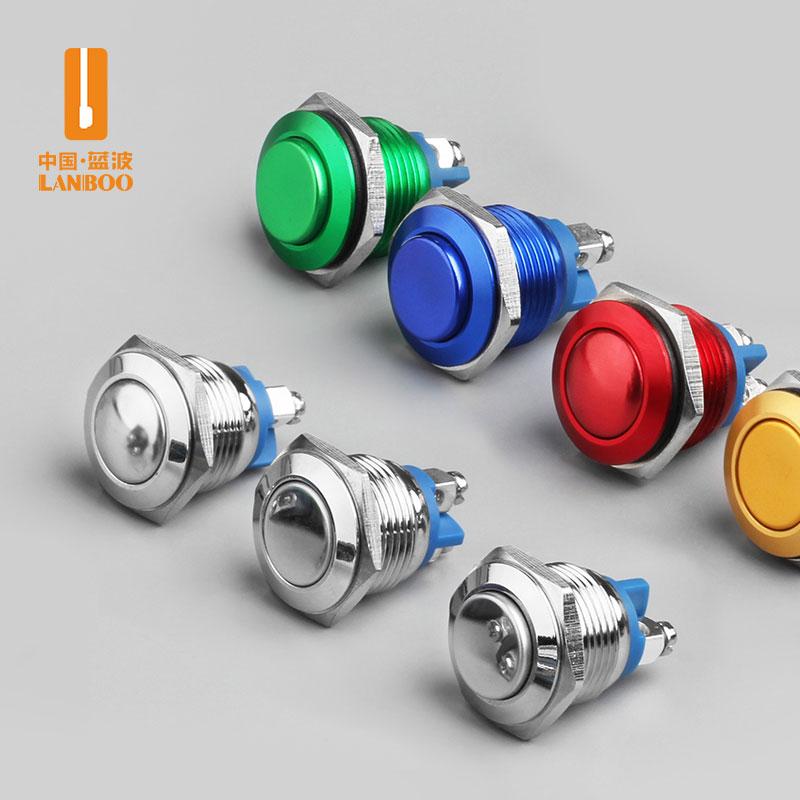LB19C(19mm金属按钮开关自复式防水无灯平头高头球形螺丝脚接线柱点动)